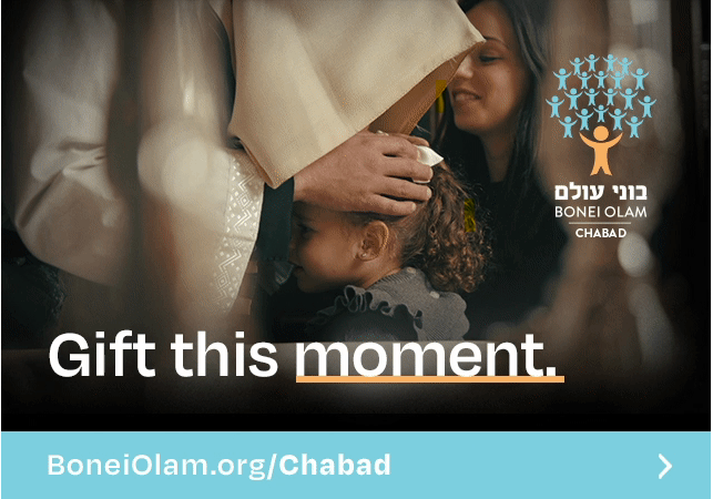 Chabad Campaign