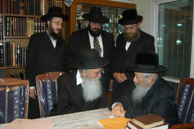 Rabbi Gaved