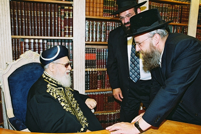 Rabbi Ovadia Yosef ZL