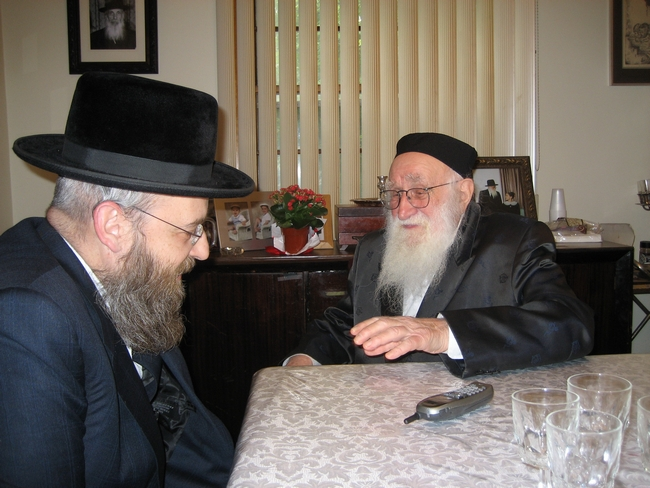 Rabbi Chaim Stein ZL